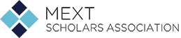 MEXT Scholars Association